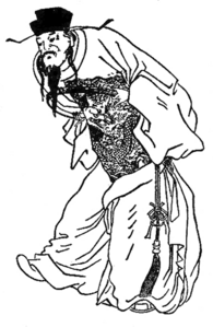 Cao Cao Illustration