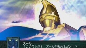 Super Robot Taisen Z2 Saisei Hen - Godmars Final Fight Part 2