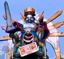 Super King Mondo