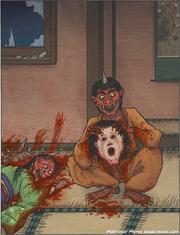 Amanojaku2
