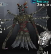 Baal (Shadow Hearts)