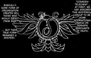 Past Emblem