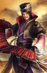 Chen Gong - 15th Anniversary Artwork