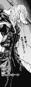 Tomura's updated costume (manga)