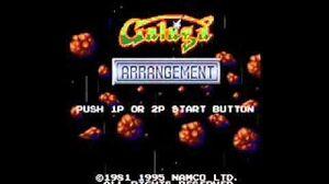 Galaga Arrangement OST - Final Stage King Galaspark!