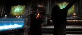 Vader executes