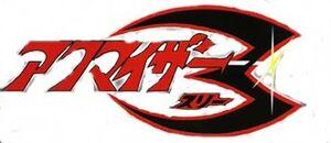 Logo0000000275