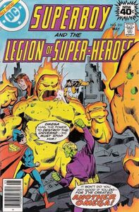 Superboy and the Legion of Super-Heroes 251