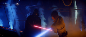Vader Bespin duel