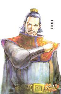 Yuan Shao ROT
