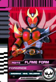 Form Ride Agito Flame