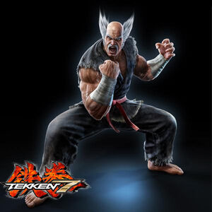 Tekken7HeihachiFirstCG-Art