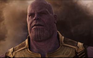 ThanosMCU1