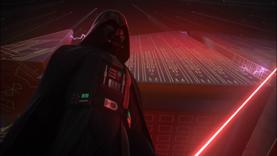Vader strives