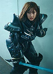Jannu Cursed Armor