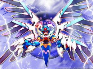 Divine Master X