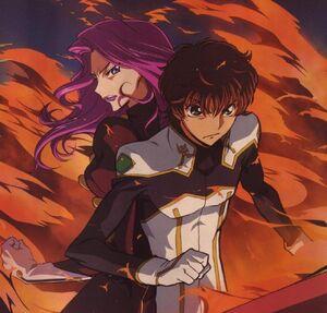 CODE.GEASS Suzaku and Cornelia