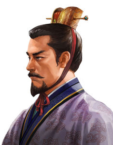 Chen Gong (SSDO)
