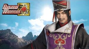 Dynasty Warriors 9 - Chen Gong's End (Warning the Conqueror)