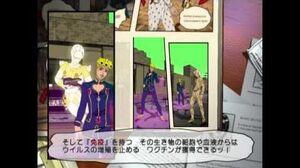 Jojo GioGio's Bizarre Adventure Vento Aureo PS2 Stage 4