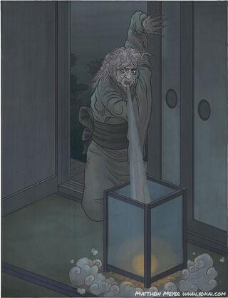 Hikeshi baba