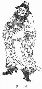 Menghuo-rotkprint