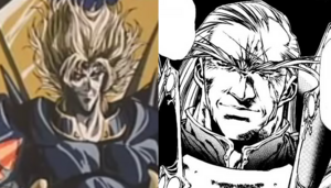 Lord Varohl