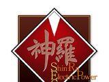 Shinra Inc.