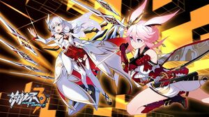 Theresa apocalypse theresa apocalypse yae sakura and yae sakura honkai impact 3rd and etc sample-628f1c2cd1ad21be2d34bc80ccfc6339