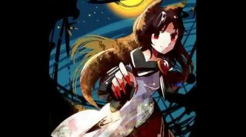 Touhou 14 - Double Dealing Character OST- Imaizumi Kagerou's theme Lonesome Werewolf