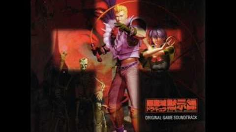 DRACULA APOCALYPSE -ORIGINAL GAME SOUNDTRACK- 29 Third Struggle - ''Dance of Illusions''