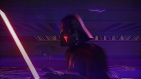 Vader persist