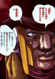 Satoru Akefu 09