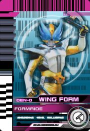 Form Ride Den-O Wing