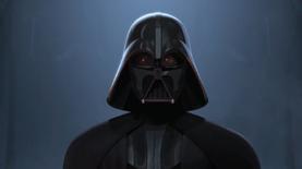 Vader forwarding