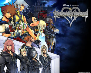 KH Chain of Memories Cover