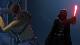Darth Vader swipes