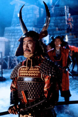 Lord Norinaga