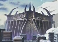 Paradius Headquarters