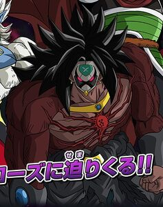 Xeno Broly Time Breakers