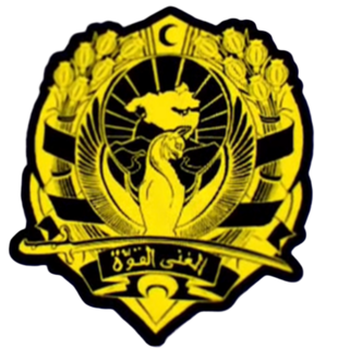 Al-Qatala-Aljahdid
