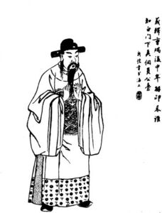 Chen Gong Qing Dynasty Illustration