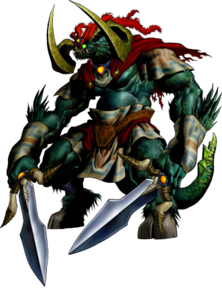 331px-Ganon Artwork (Ocarina of Time)