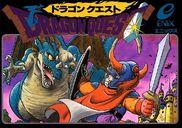 Dragon Quest 2191