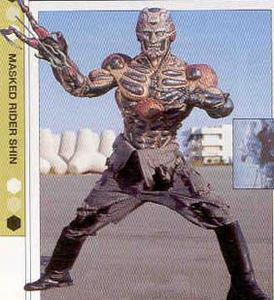 Cyborg Soldier Level 2