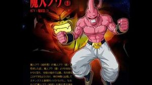 Super Buu Theme (FULL)