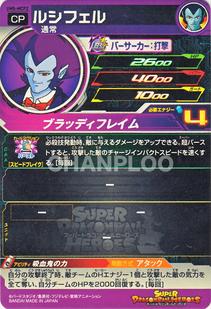 Lucifer card 2