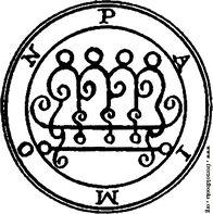 Seal-of-Paimon