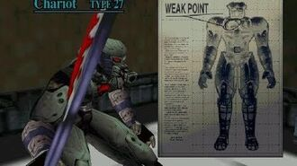 """House Of The Dead (PC) """"Chariot, Type 27"""""""