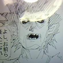 GouketsuONE